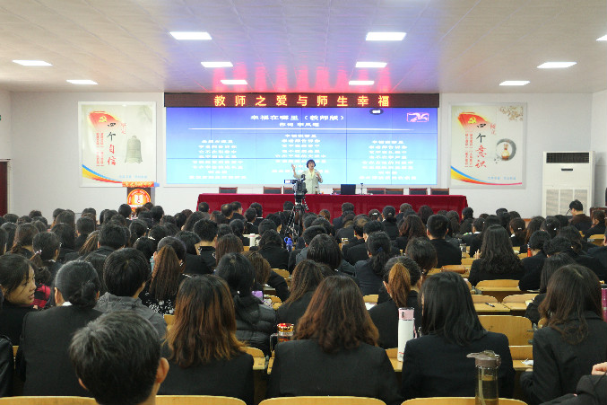 weixintupian_20190418162714