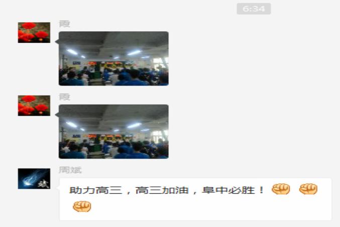 weixintupian_20190418161030